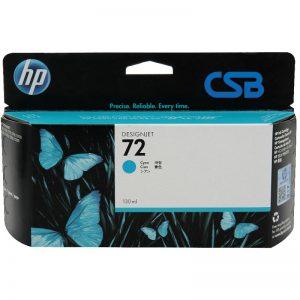 CARTUCHO HP 72 CIAN 130ML C9371A